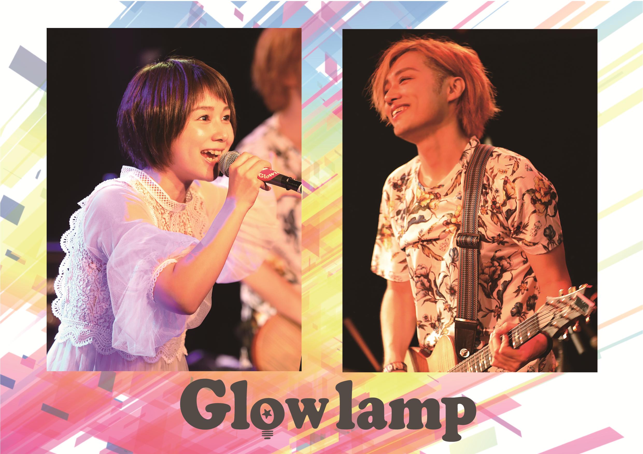 Glowlamp